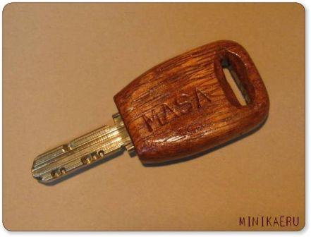 key_010.jpg