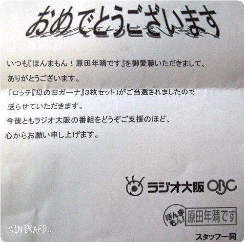 obc01.jpg